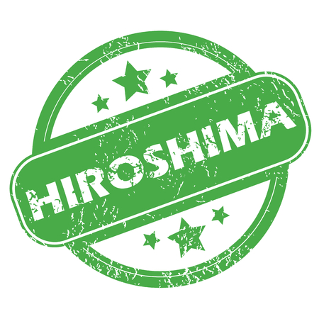 archive site: Hiroshima green stamp