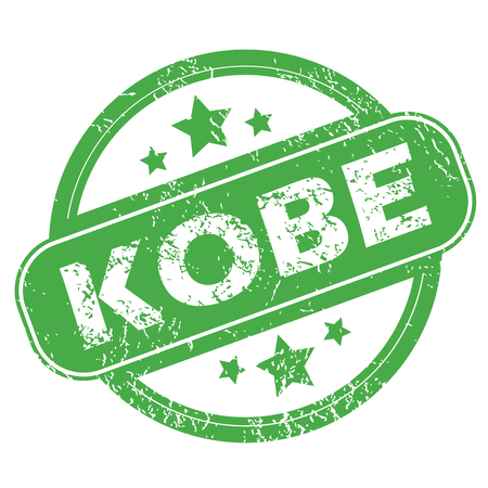 kobe: Kobe green stamp Illustration