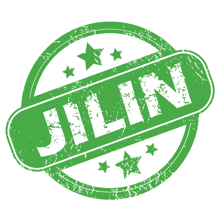 archive site: Jilin green stamp