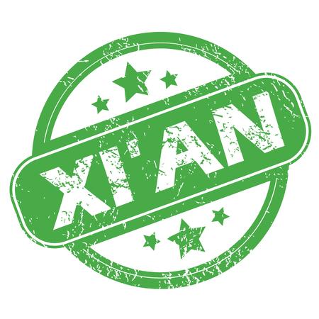 Xi An green stamp Vector