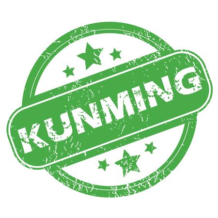 kunming: Kunming green stamp Illustration