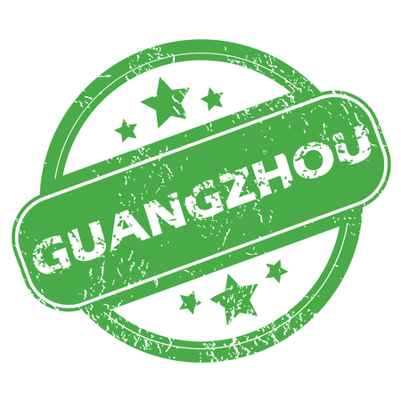 archive site: Guangzhou green stamp