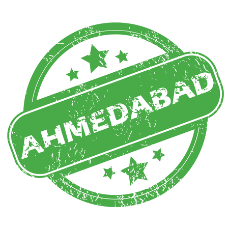 archive site: Ahmedabad green stamp