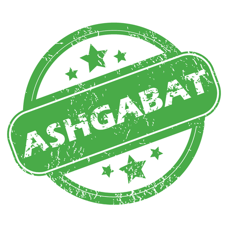 archive site: Ashgabat green stamp