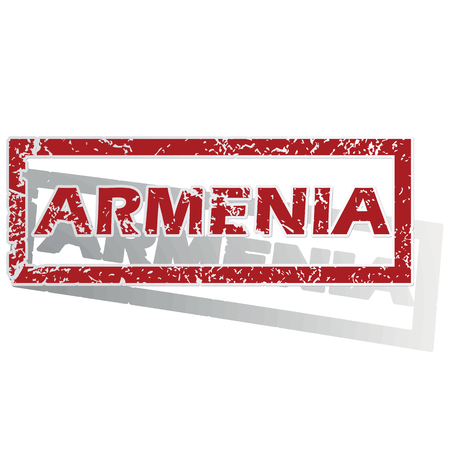 is outlined: Armenia outlined stamp Illustration