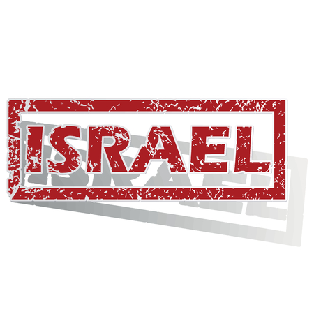 is outlined: Israel outlined stamp