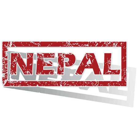is outlined: Nepal outlined stamp