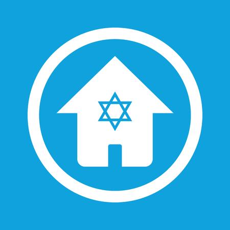 jewish home: Jewish house sign icon