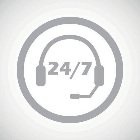灰色のヘッドセットと白のグラデーションの背景にあたり 7 円で本文 24