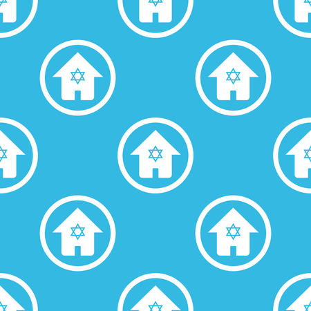 jewish home: Image of house with Star of David in circle, repeated on blue background Illustration