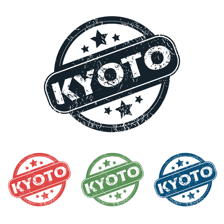 kyoto: Set of four stamps with name Kyoto and stars, isolated on white