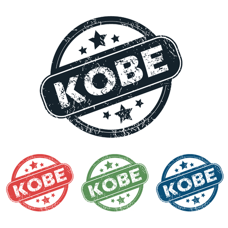 kobe: Set of four stamps with name Kobe and stars, isolated on white Illustration