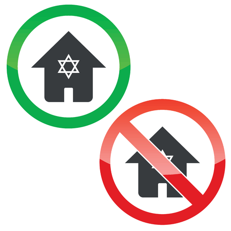jewish home: Allowed and forbidden signs with house with Star of David, isolated on white Illustration