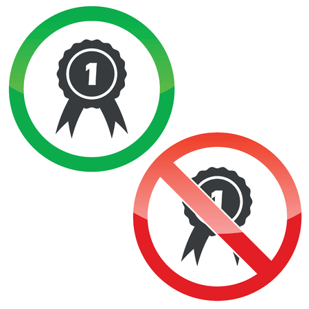corroboration: Allowed and forbidden signs with first place award, isolated on white Illustration