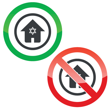 jewish faith: Allowed, forbidden signs with house with Star of David in circle, isolated on white