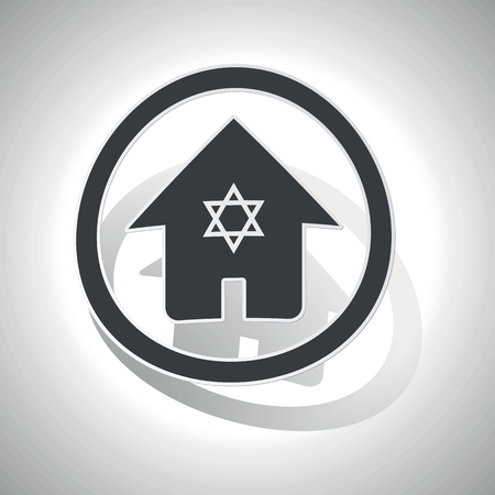 jewish home: Jewish house sign sticker, curved, with outlining and shadow