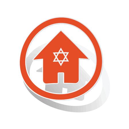 jewish home: Jewish house sign sticker, orange circle with image inside, on white background Illustration