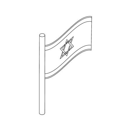 judaic: Flag Israel icon, isometric 3d style. Star of David symbol icon Black illustration on white for web Illustration