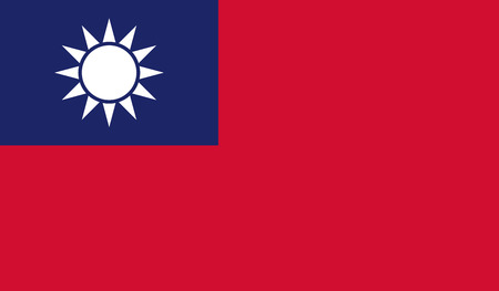 national holiday: Taiwan flag image for any design in simple style