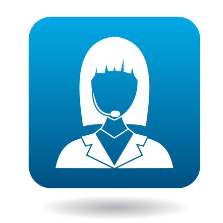 dispatcher: Dispatcher icon in flat style on a white background