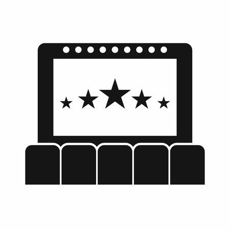 흰색 배경에 고립 된 간단한 스타일의 시네마 아이콘. 영화 감상의 상징