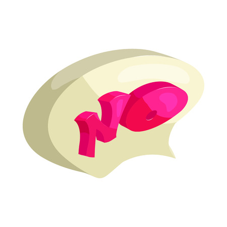No word in a speech bubble icon in cartoon style on a white background Illustration