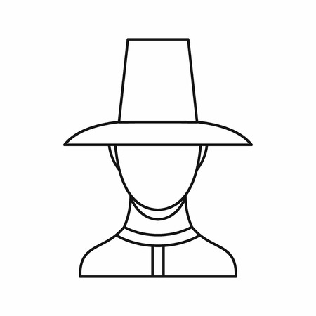 historic: Korean soldier in historic uniform icon in outline style isolated on white background vector illustration Illustration