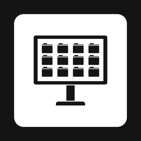 storing: Storing files in computer icon in simple style isolated on white background. Work with files symbol