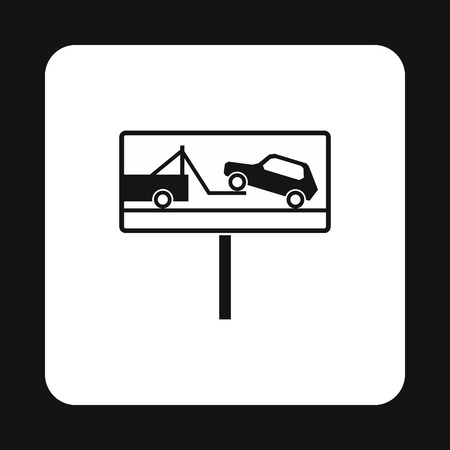yard sign: Sign evacuation of cars to impound yard icon in simple style isolated on white background. Punishment symbol