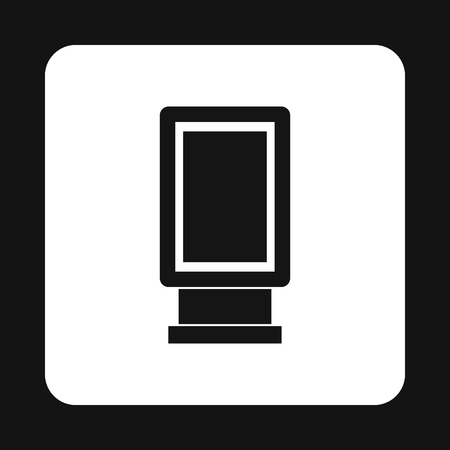 lightbox: Lightbox icon in simple style on a white background Illustration