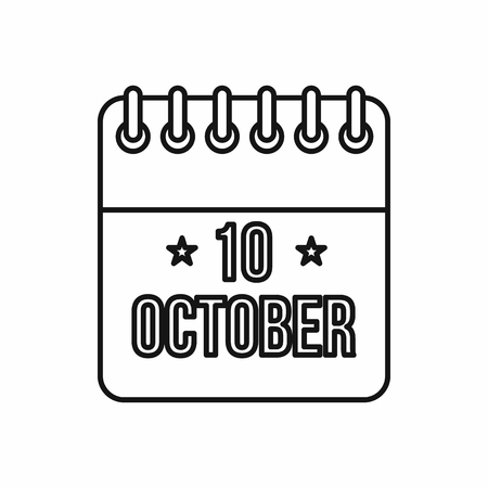 christopher: Calendar of Christopher Columbus Day in outline style isolated on white background vector illustration