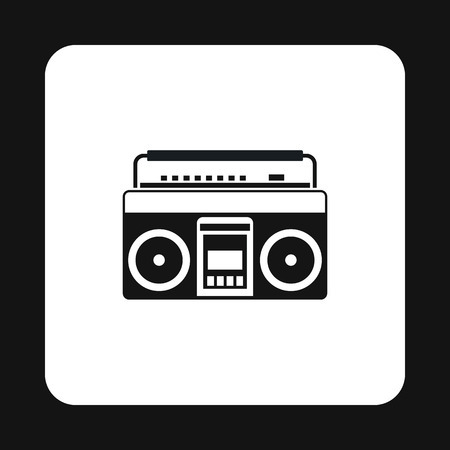 party system: Boombox or radio cassette tape player icon in simple style on a white background vector illustration Illustration