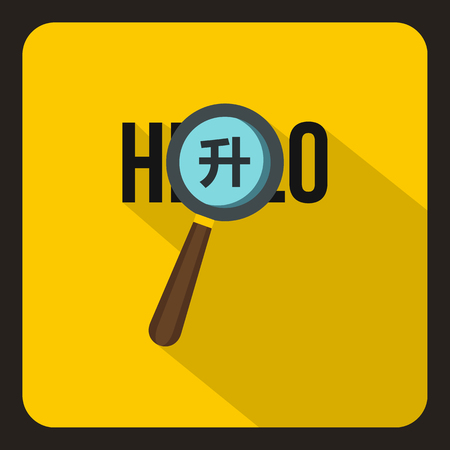 translator: Magnifier translator icon in flat style with long shadow. Translate symbol vector illustration Illustration