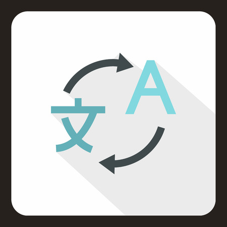 decode: Translation from japanese to english icon in flat style with long shadow. Translate symbol vector illustration Illustration