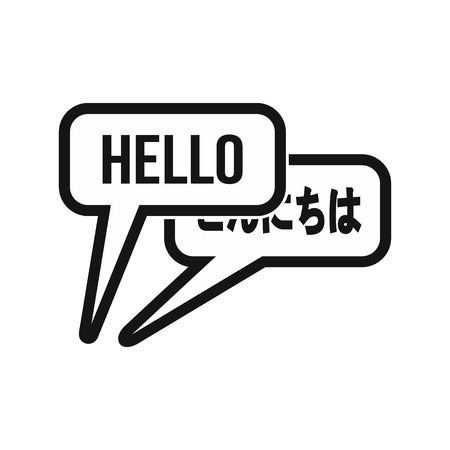 interpreter: Bubble speeches with greetings inside icon in simple style on a white background vector illustration