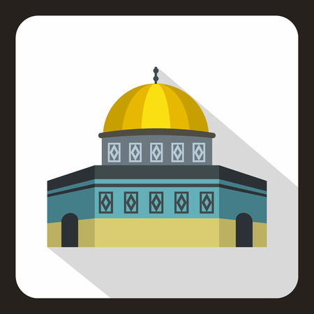 Dome of the Rock on the Temple Mount icon in flat style on a white background vector illustration