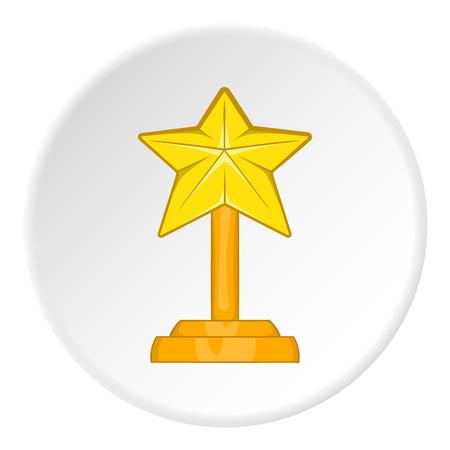 Award star icon. Cartoon illustration of award star vector icon for web