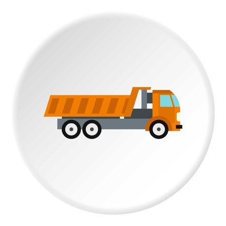 raw materials: Machinery icon. Flat illustration of machinery vector icon for web