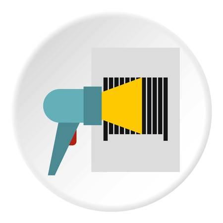 Bar code on cargo icon. Flat illustration of bar code on cargo vector icon for web Illustration