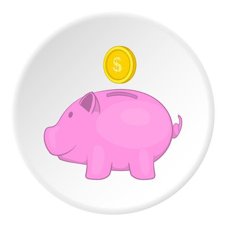 money box: Money box  . Flat illustration of money box vector  for web