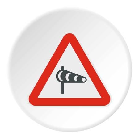 Sign is prohibited noise icon. Flat illustration of sign is prohibited noise vector icon for web Illustration