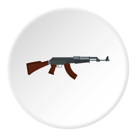 military draft: Automatic machine icon. Flat illustration of automatic machine vector icon for web design