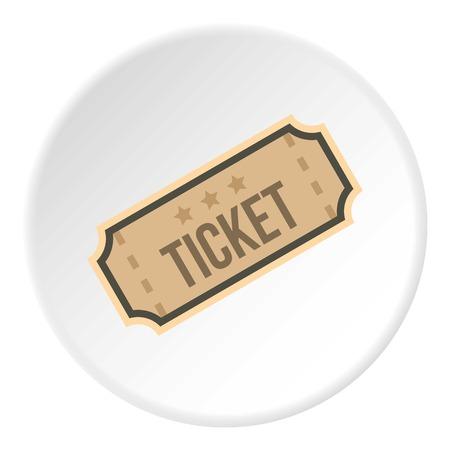 single entry: Cinema ticket icon. Flat illustration of cinema ticket vector icon for web design Illustration
