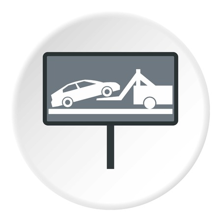 evacuacion: Sign evacuation cars to impound yard icon. Flat illustration of sign evacuation cars to impound yard vector icon for web