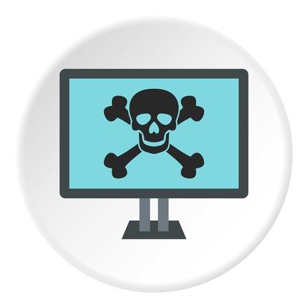 spoil: Virus on computer icon. Flat illustration of virus on computer vector icon for web Illustration