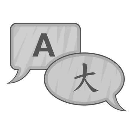 decode: Bubble speech from english to japanese icon. Gray monochrome illustration of bubble speech from english to japanese vector icon for web