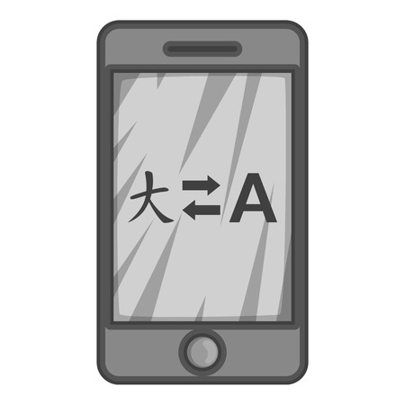 decode: Translation from japanese to english on phone icon. Gray monochrome illustration of translation from japanese to english on phone vector icon for web