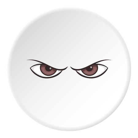 gloomy: Gloomy eyes icon. Cartoon illustration of gloomy eyes vector icon for web