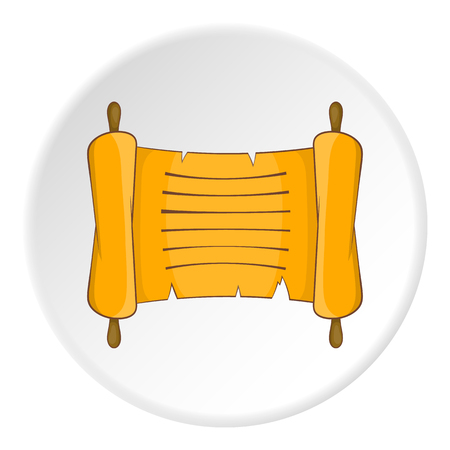 antiquated: Papyrus icon. Flat illustration of papyrus vector icon for web