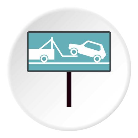evacuation: Sign evacuation of cars to impound yard icon. Flat illustration of sign evacuation of cars to impound yard vector icon for web